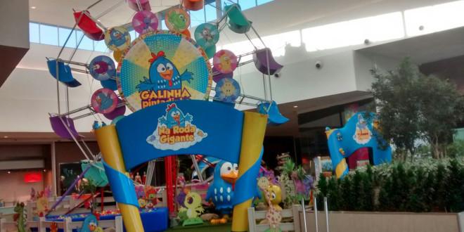 A Vila da Galinha Pintadinha – Shopping Jardim Guadalupe
