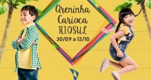 Areninha Carioca – Shopping RIOSUL